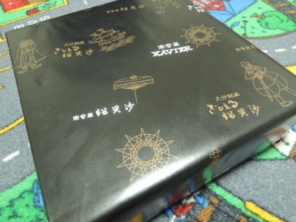 ザビエル本舗(大分銘菓) (2)