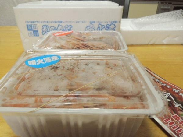 噴火湾産・冷凍ぼたんえび1kgセット 2016ふるさと納税 (4)