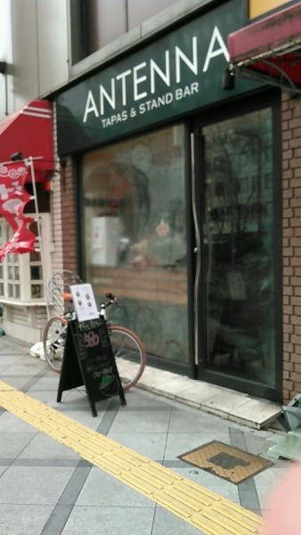 アンテナ ANTENNA 鶴橋ビリ丸