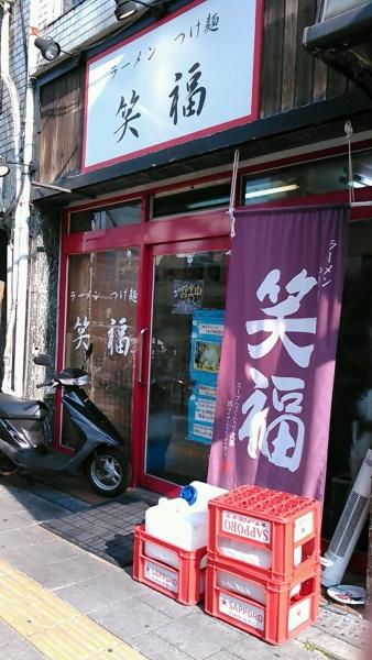 笑福 南森町店 201701 (2)
