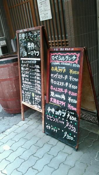 かんてきや(南森町) (3)