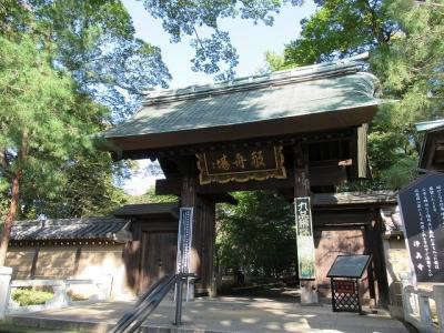 浄真寺総門