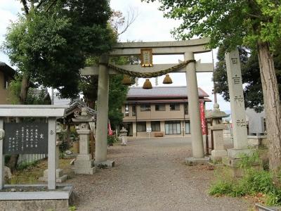 浄光寺(日吉神社)