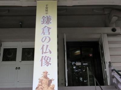鎌倉国宝館玄関