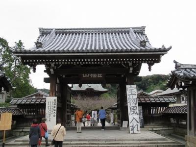 建長寺・総門