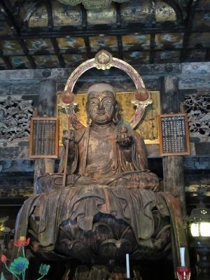 建長寺・地蔵菩薩坐像