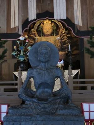建長寺・釈迦苦行像