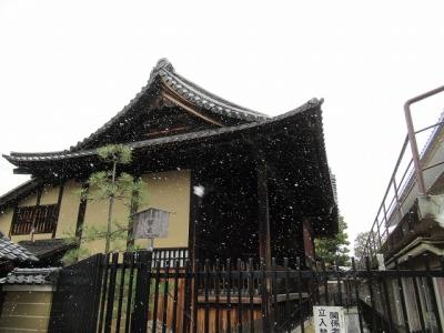 壬生寺・狂言堂