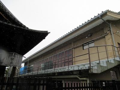 壬生寺会館