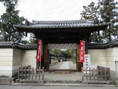 西大寺東門
