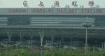 0418上海虹橋駅