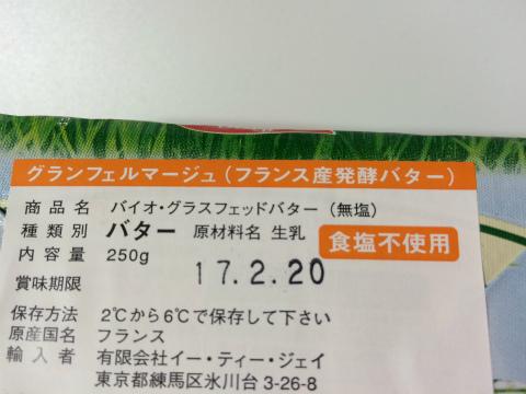 s_IMG_4375.jpg