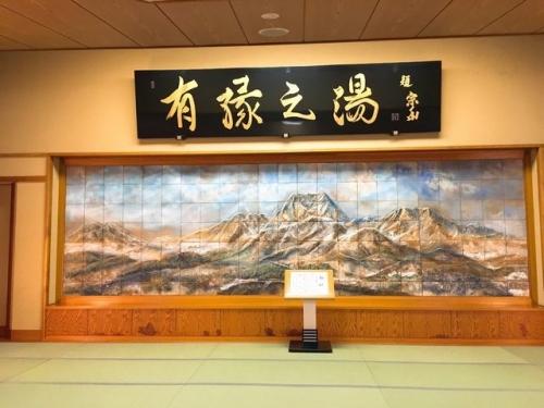 2016-11-08高井進さんの陶板