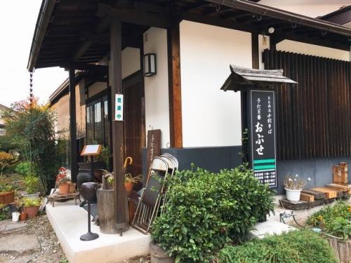 2016-11-08おぶせ