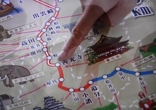 北国街道地図