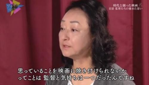 ●ロマンポルノ15田中真理