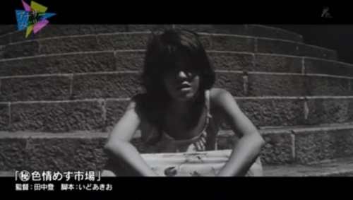 ●ロマンポルノ5日本映画史上の傑作