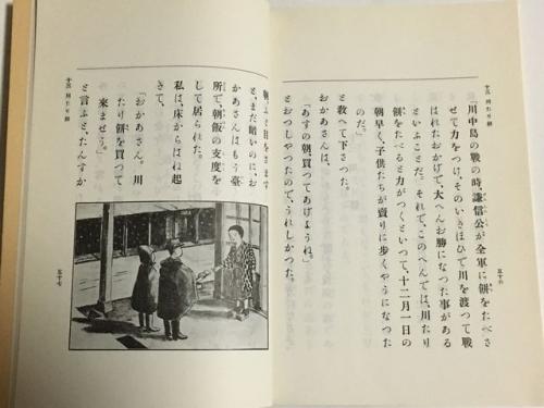 2016-11-30高田読本