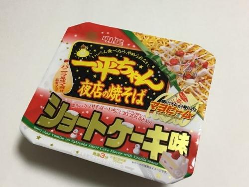 2016-12-08一平ちゃんショートケーキ味