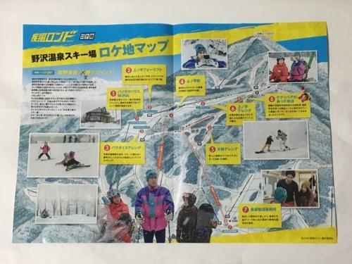 2016-12-23ロケ地マップ