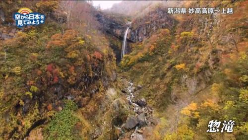02-2016-12-22惣滝