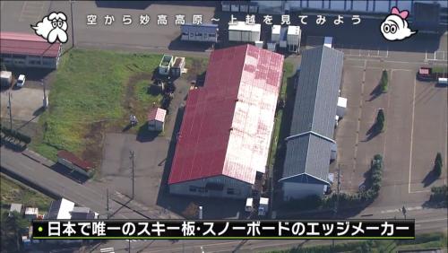 12-2016-12-22内江製作所