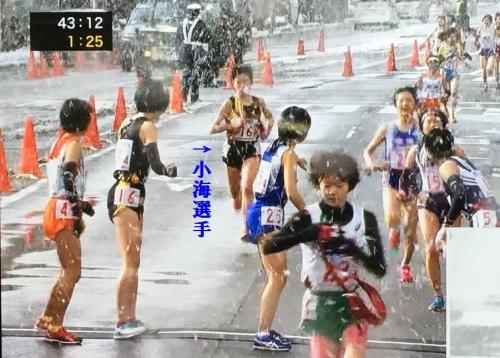 2017-01-15 小海16番