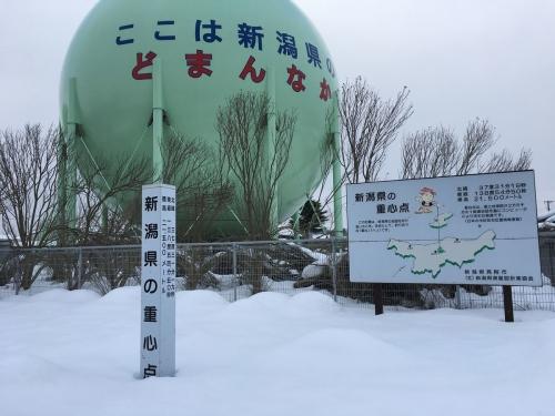 2017-01-19新潟県のへそ