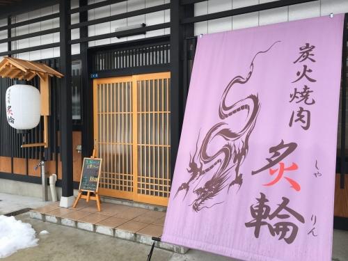 2017-01-22しゃりん店