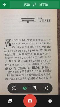 2017-01-26アリス翻訳
