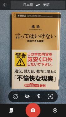 2017-01-26英語翻訳元