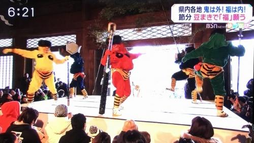 2017-02-03鬼踊り