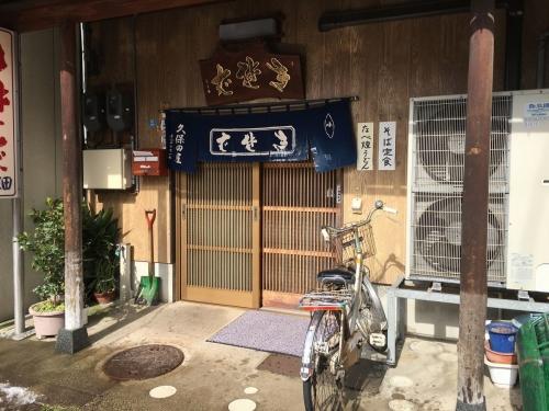 2017-02-08久保田屋入り口