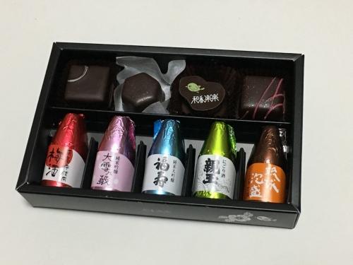 2017-02-14 日本酒チョコ