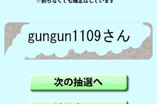 IMG_2764.jpg