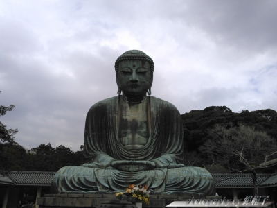 201603Kamakura-Daibutsu.jpg