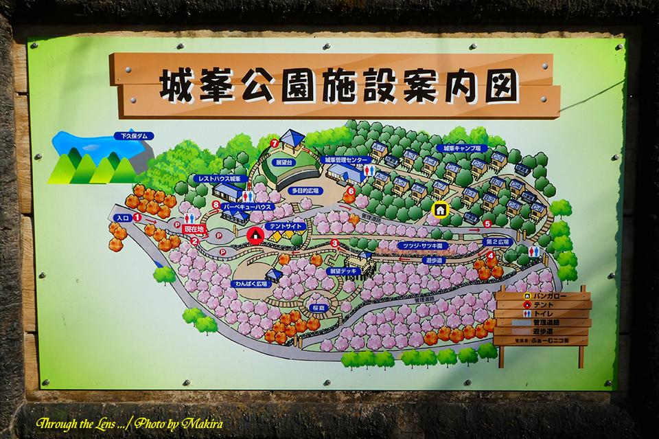 城峯公園案内図TZ1