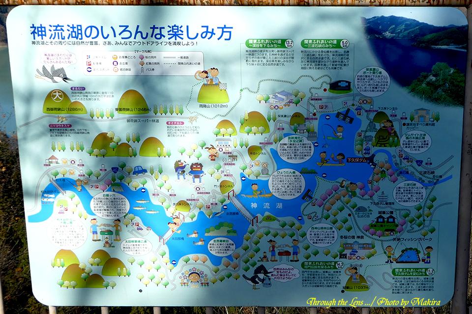 神流湖、下久保ダム案内図TZ1