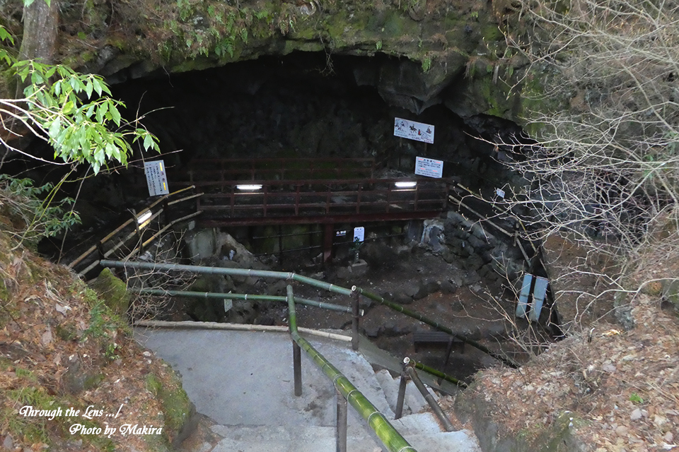 氷穴入口TZ1