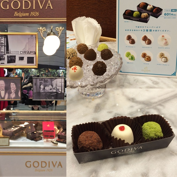 GODIVA_20170203163324a99.jpg