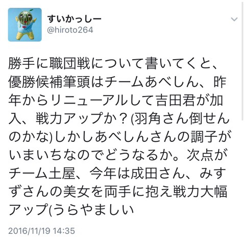 fc2blog_20161121122200600.jpg