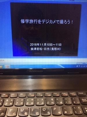 20161116_0014.jpg