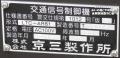 161210-19.jpg