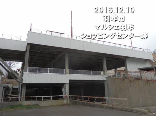 161210-72.jpg