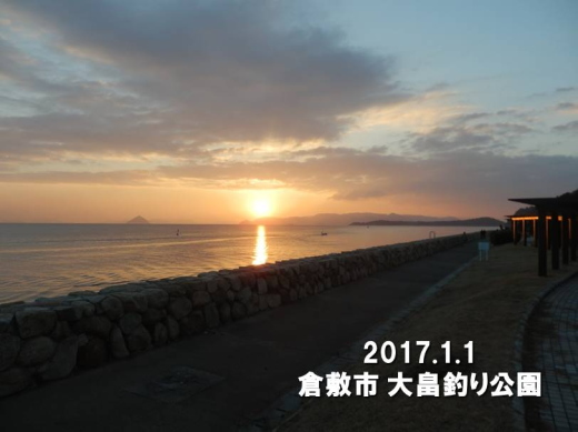 170101-14.jpg
