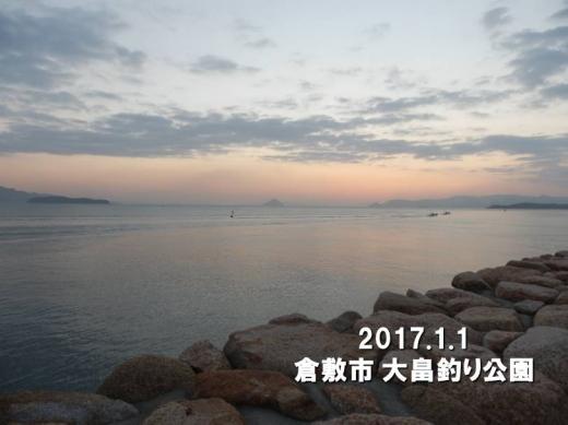 170101-5.jpg
