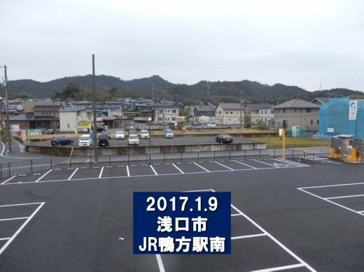 170109-4.jpg