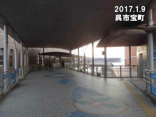 170109-86.jpg
