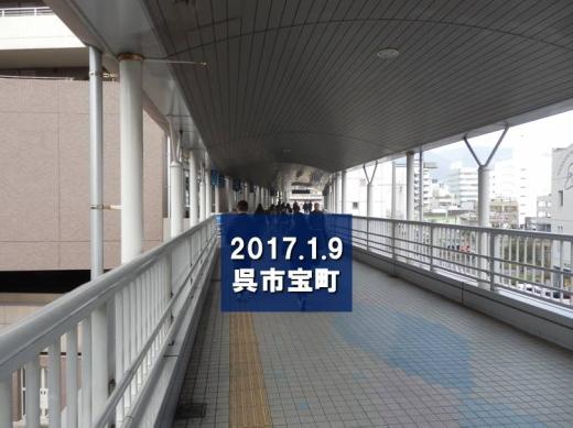 170109-96.jpg