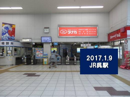 170109-98.jpg